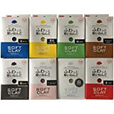 DAISO Soft Clay 8 Colors