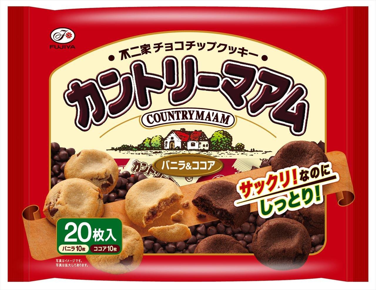 Fujiya Japan Cookie COUNTRY MA'AM (vanilla and cocoa) 20 pcs x 12 bags