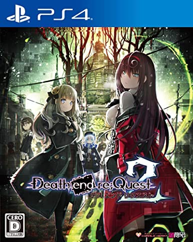 Japanese PS4 Death end reQuest