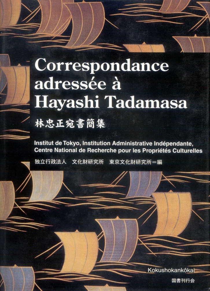 Correspondence Adressée à Hayashi Tadamasa ebook