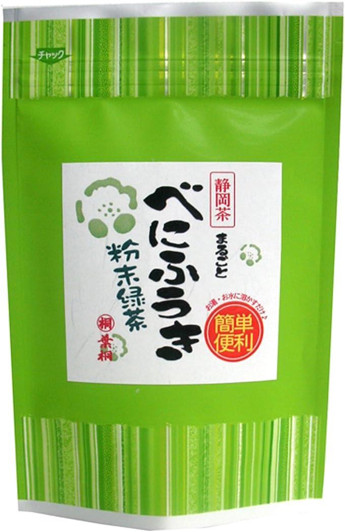 葉桐 静岡産 べにふうき粉末茶 40g