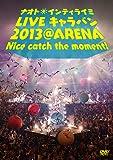 ナオト・インティライミ LIVE キャラバン 2013 @ ARENA Nice catch the moment ! [DVD]
