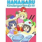 はなまる幼稚園3 (Blu-ray)