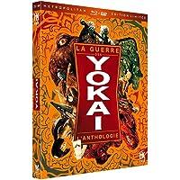 La Guerre des Yokai - L'anthologie des 4 Films