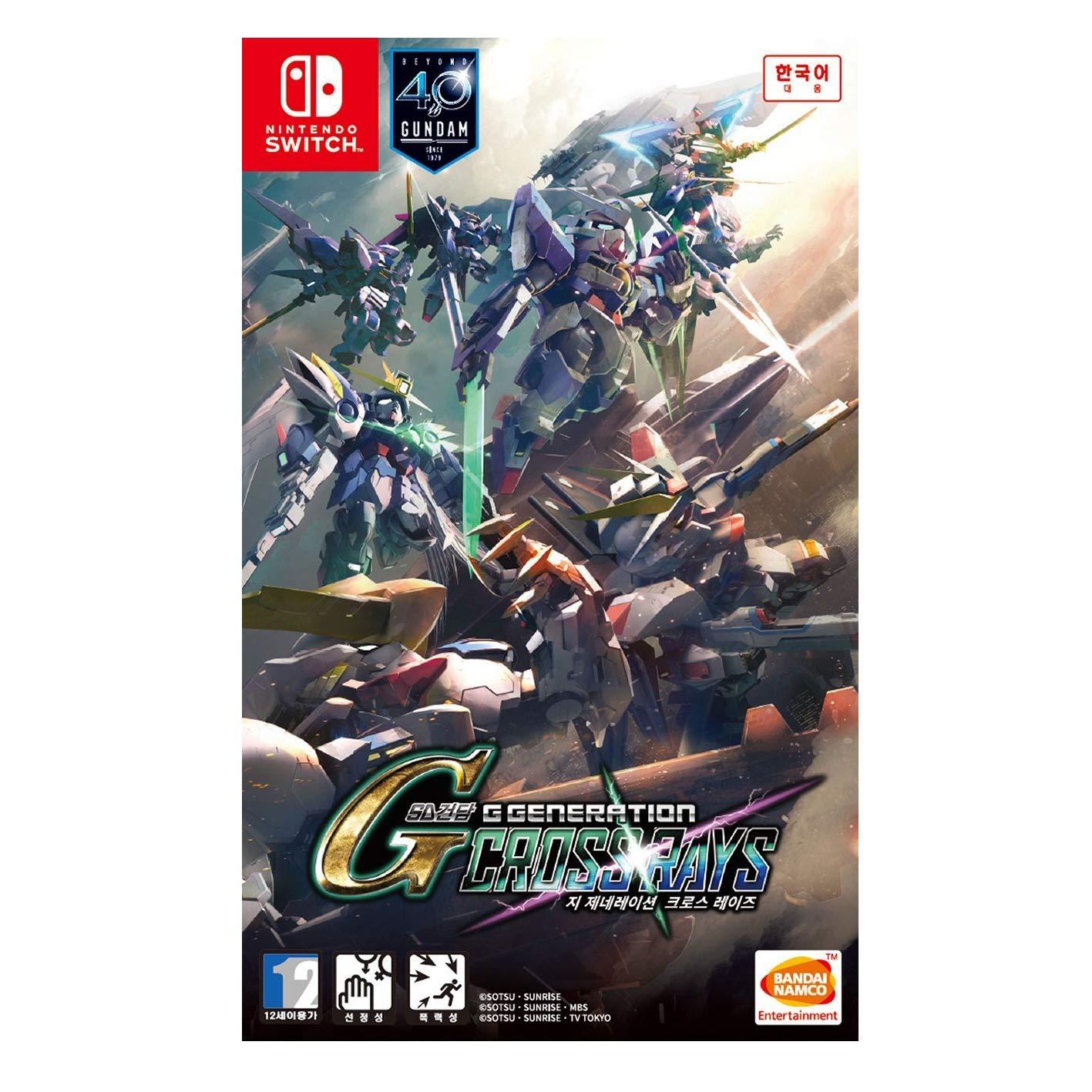SD Gundam G Generation Cross Rays Korean Edition [English Supports] - Nintendo Switch