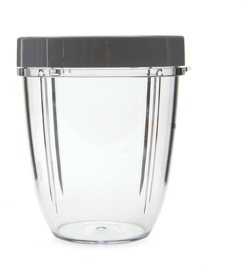 NutriBullet 18oz Short Cup with Lip Ring