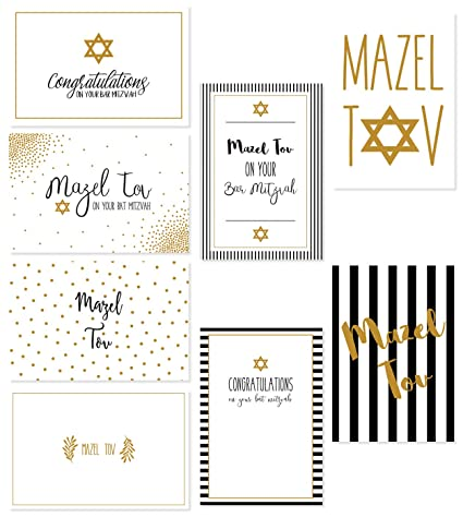 Amazon assorted designer jewish greeting cards bat mitzvah assorted designer jewish greeting cards bat mitzvah bar mitzvah and mazel tov m4hsunfo