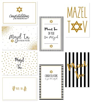 36 pack assorted designer jewish greeting cards bat mitzvah bar 36 pack assorted designer jewish greeting cards bat mitzvah bar mitzvah and mazel m4hsunfo