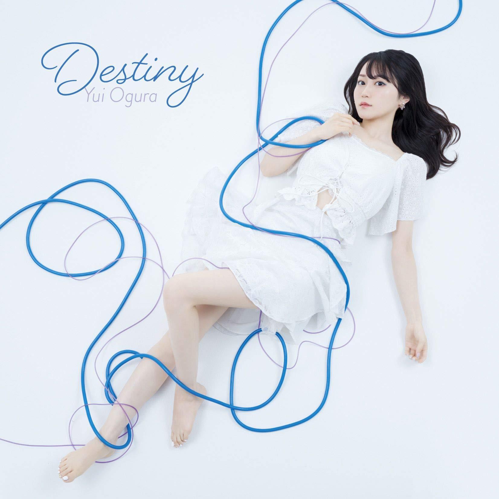 小倉唯/Destiny【期間限定盤】