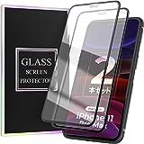 iPhone 11 Pro Max/XS Max用 ガラスフィルム【2枚セット】10D曲面设计 9H 高透過率 超薄型 気泡ゼロ 撥油性 貼付け簡単 全面保護フィルム