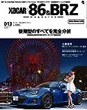 XaCAR 86&BRZ magazine(ザッカー86&BRZマガジン) 2016年 10 月号 (雑誌)