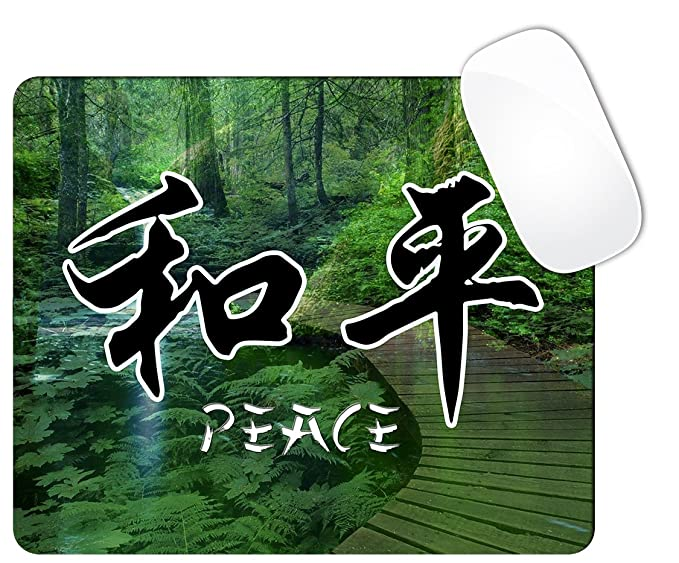 Pace Simbolo Cinese Con Sfondo Verde Natura Foresta Mouse Pad