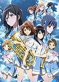 【Amazon.co.jp限定】「響け! ユーフォニアム2」Blu-ray BOX(収納BOX付き)