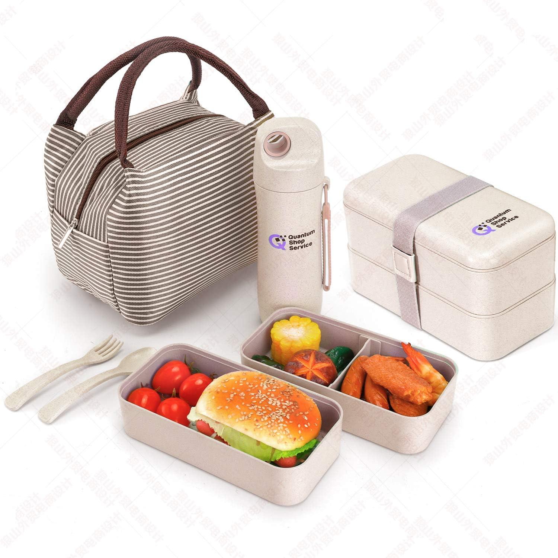 Auslaufsicher und BPA frei Bento Box zusammen mit Besteck Jausen Box f/ür Kinder und Erwachsene Quantum Lunch Box Wasserflasche und Einer still-vollen Tasche Beige