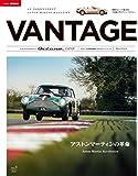 オクタン 日本版特別編集 VANTAGE Vol.3 (BIGMANスペシャル)