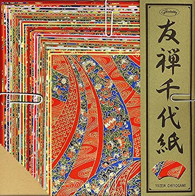 Yuzen Chiyogami LARGE Set of 40 Sheets