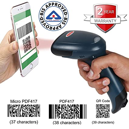 RETSOL D-2030 Laser Barcode Scanner 1D, 2D and QR Code USB Wired Optical  Reader for Aadhaar Card, Mobile & Printed Screen Scan