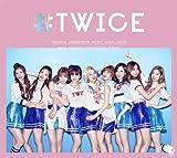 【Amazon.co.jp限定】#TWICE(初回限定盤A)(特典B3サイズポスター付き)をアマゾンで購入