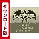 レッドアリーマー MAKAIMURA GAIDEN [3DSで遊べるゲームボーイソフト][オンラインコード]