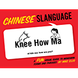 Chinese Slanguage: A Fun Visual Guide to Mandarin Terms and Phrases