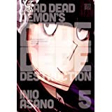 Dead Dead Demon's Dededede Destruction, Vol. 5 (5)