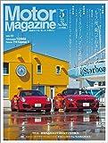 Motor Magazine (モーターマガジン) 2019年5月号 [雑誌]