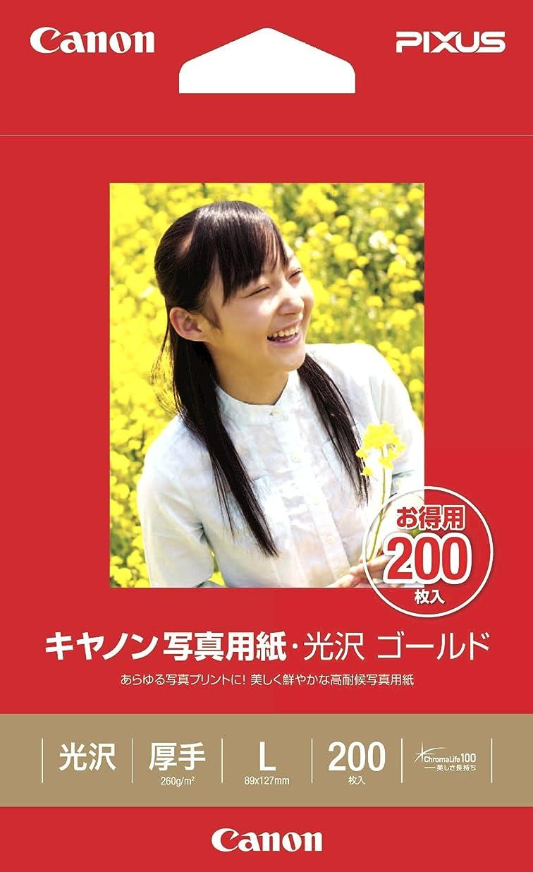 民間人圧縮された元に戻すエレコム 写真用紙 光沢紙 厚手 A4サイズ 50枚入り 【日本製】 EJK-GANA450