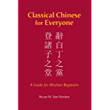 Classical Chinese for Everyone: A Guide for Absolute Beginners