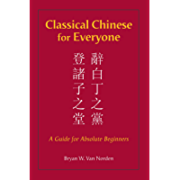 Classical Chinese for Everyone: A Guide for Absolute