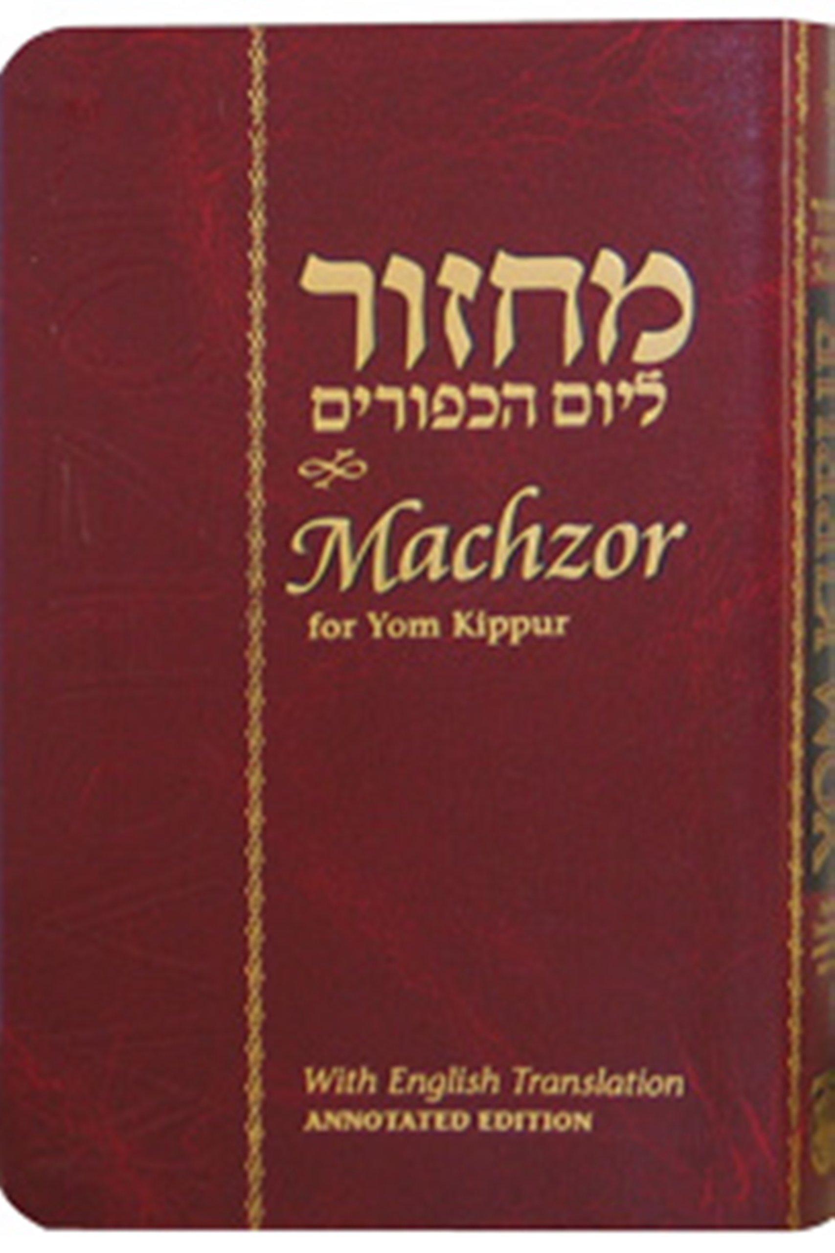 machzor-yom-kippur-compact-annotated-edition-4x6