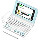 カシオ 電子辞書 エクスワード 小学生低学年モデル XD-SU2000WE ホワイト