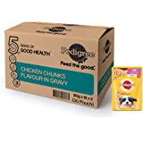 Pedigree Puppy Wet Dog Food, Chicken Chunks in Gravy – 80g (Pack of 30)