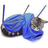 GIFTMAN 猫用 ネット 袋 おとなしく リラックス 爪切り 耳掃除 シャンプー にゃんこ みのむし袋 ねこ ペット 楽々肉球タッチ (ブルー)