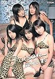 R.C.T : POISON [DVD]