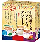 WAKODO 牛乳屋さんのバラエティアソート (珈琲・ロイヤルミルクティー・ミルクココア)
