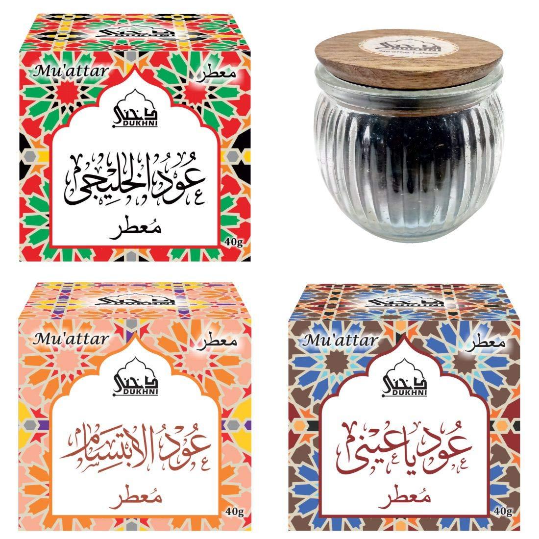 Dukhni Muattar Bakhoor - Oud Ya Aini, Oud Al Khaleeji, Oud Al Ibtisam. 3 x 40g Jars of Authentic Arabic BAKHOOR Incense - Wood Chips. Perfect for Prayer, Ceremony, Meditation, Relaxation by Dukhni