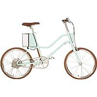 Bicicleta Eléctrica UMA Open_ Motor 200W - Display LCD con 3 niveles de ayuda - Velocidad máx 25km/h - verde manzana