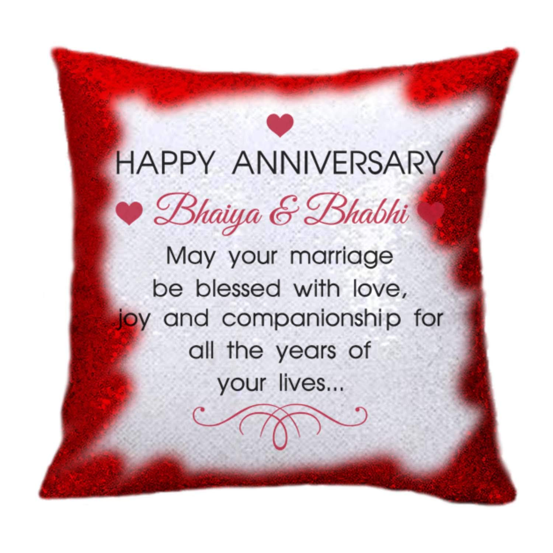 Sbbeauty Happy Marriage Anniversary Wishes To Bhaiya And Bhabhi Unique and impressive birthday wishes for bhabhi ji. happy marriage anniversary wishes