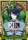 K RETURN OF KINGS(1) (Gファンタジーコミックス)