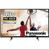 パナソニック 43V型 4Kダブルチューナー内蔵 液晶 テレビ VIERA TH-43GX755