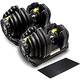 MRG 可変式 ダンベル 40kg × 2個 トレーニングマット セット アジャスタブルダンベル 5~40kg 17段階調節 ダイヤル 可変ダンベル トレーニング マット 付き [1年保証]