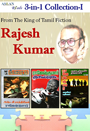 Rajesh Kumar 3-in-1 Collection -I : 1) 50-kg-TajMahal 2) Astami-Rathirigal  3) Last-Bullet (Tamil Edition)