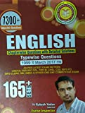 English 7300+ Objective Questions 165+ Sets