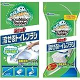 【まとめ買い】 スクラビングバブル トイレ洗剤 流せるトイレブラシ 本体ハンドル1本+付替用16個セット