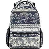 ALAZA Elephant Boho Mandala Style Stylish Large Backpack Personalized Laptop iPad Tablet Travel School Bag with Multiple Pock