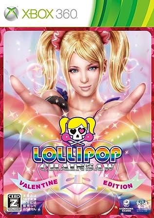 Amazon. Com: lollipop chainsaw valentine edition [japan import.
