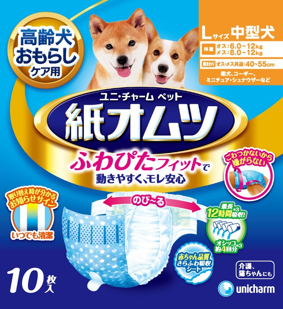 ペット用紙オムツ Lサイズ 中型犬 26枚×8個入り(ケース販売) B000FQ6HHY  L (10枚) L (10枚)
