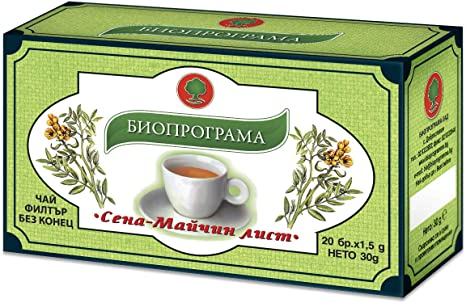 🌿 (10 Pack) Senna Tea 30g Laxante Natural | Bioprograma para ...