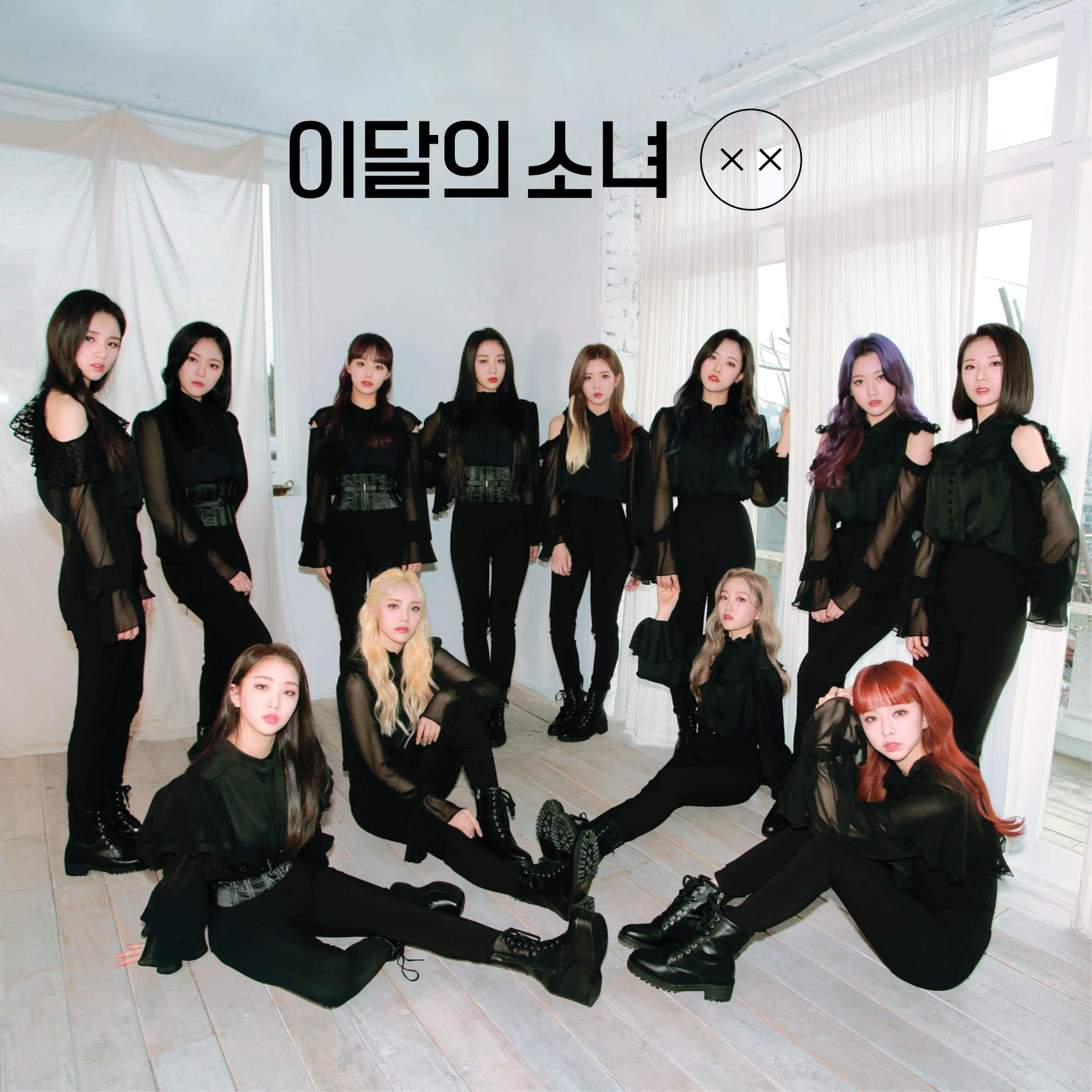 Monthly Girl LOONA - X X (Debut Mini Repackage) [Normal A ver.] CD+Booklet+1Photocard+Folded Poster+Double Side Extra Photocards Set