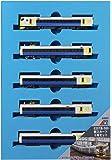 マイクロエース Nゲージ E257系-500・新スカート 5両セット A8991 鉄道模型 電車